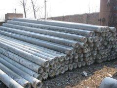 点击查看详细信息 标题:12米预应力水泥电线杆技术参数阅读次数:53